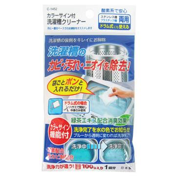 日本綠茶洗衣槽清潔劑-100g×12入