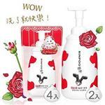 【潤波】牛奶泡泡沐浴慕絲組合-(800ml*2瓶+700ml補充包*4包)-全脂牛奶極潤(紅色)