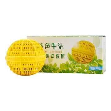 【騰福科技】去汙潔淨洗衣球 2入