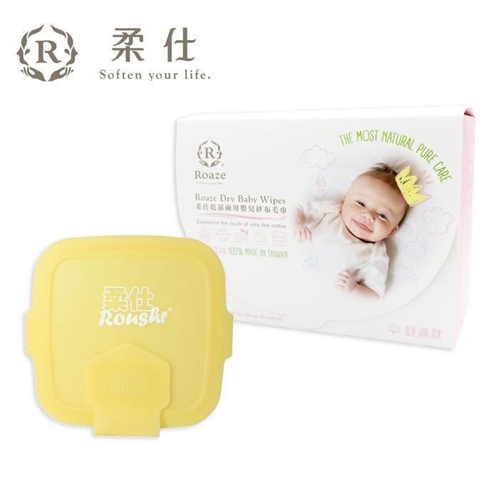 【虎兒寶】Roaze柔仕 矽膠抽取盒 + 乾濕兩用布巾(盒) 1+1 -小兵黃