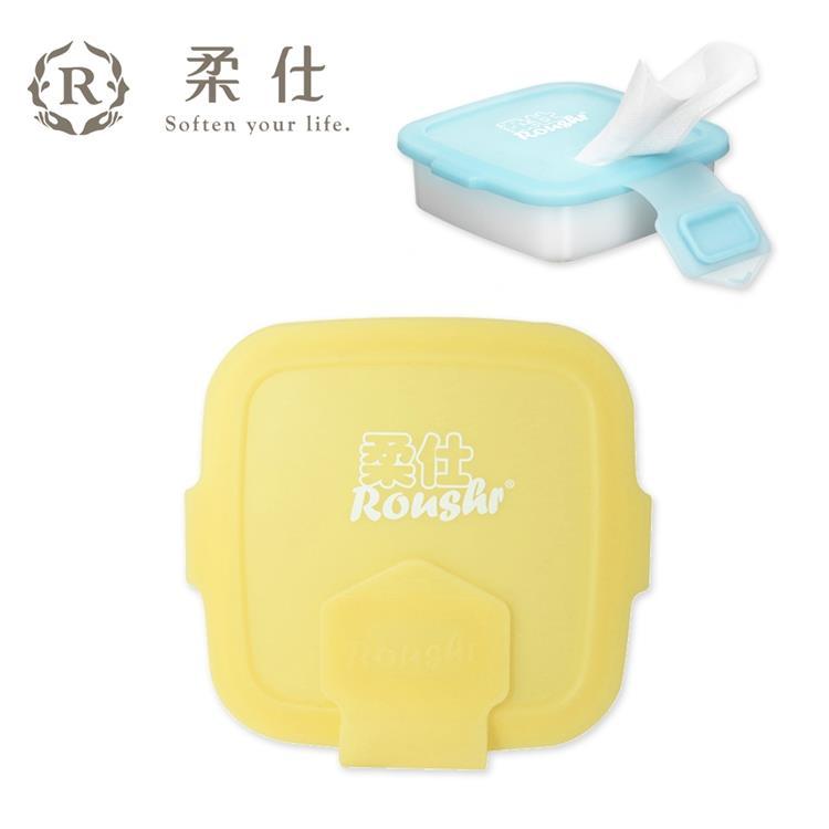 【虎兒寶】Roaze柔仕 矽膠抽取盒 + DIY濕布巾隨行包(20片)-小兵黃