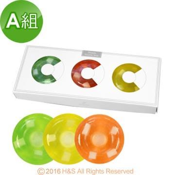 愛草皂甜甜圈酵素美容皂3入禮盒A組