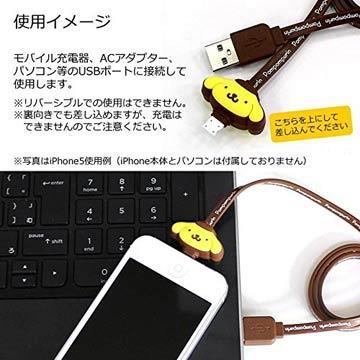 布丁狗iPhone6/6s 造型充電線.電源線