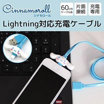 大耳狗喜拿iPhone6/6s 造型充電線.電源線