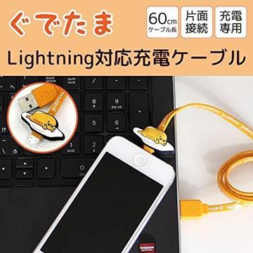 蛋黃哥iPhone6/6s 造型充電線.電源線