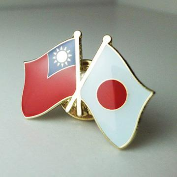【國旗商品創意館】台灣、日本雙國旗徽章50入組/中華民國/Taiwan/Japan