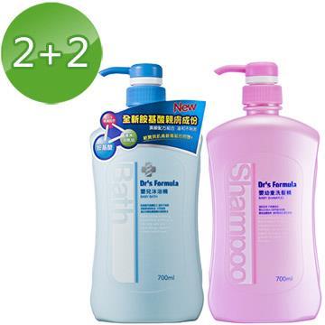 《台塑生醫》Dr's Formula嬰兒沐浴精700ml(2入)+嬰幼童洗髮精700ml(2入)