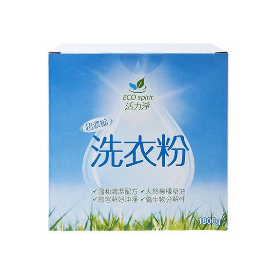 【里仁】活力淨超濃縮洗衣粉