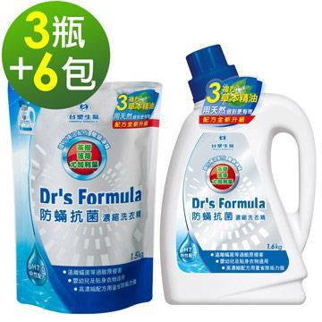 《台塑生醫》Dr's Formula複方升級-防蹣濃縮洗衣精(3瓶+6包)