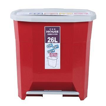 晶鑽踏式垃圾桶大-26L-紅