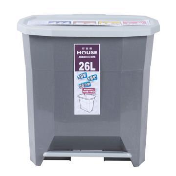 晶鑽踏式垃圾桶大-26L-灰