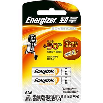【勁量】高科技鹼性電池4號2入