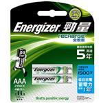 【勁量】全效型鎳氫充電電池4號2入