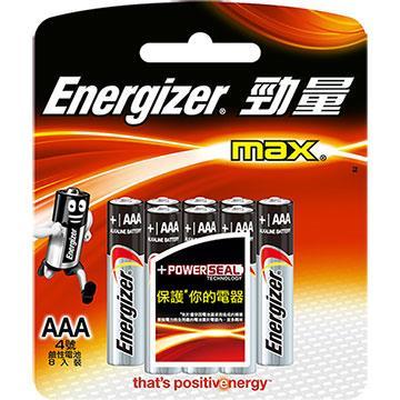 【勁量】鹼性電池-4號8入