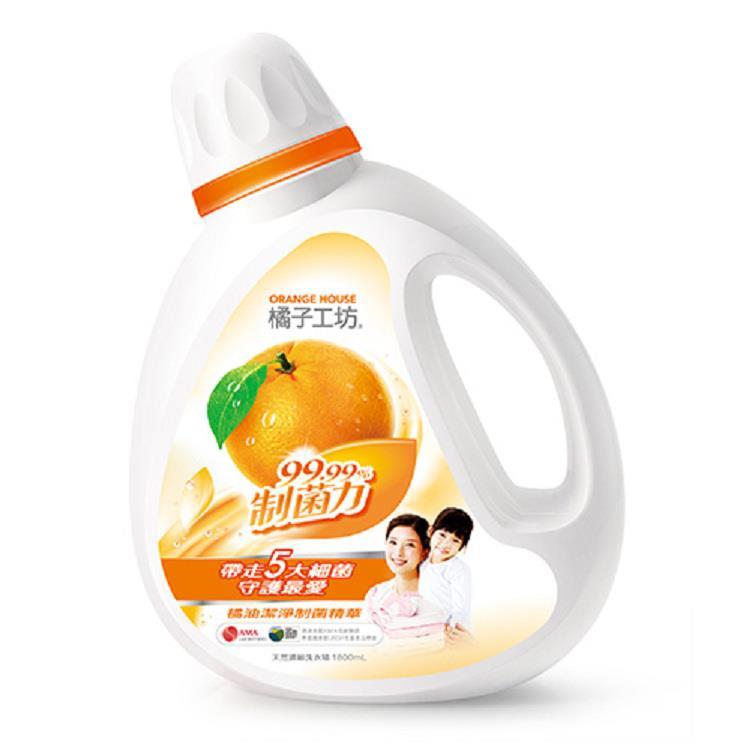 橘子工坊 天然濃縮洗衣精-制菌力1800ml*3瓶