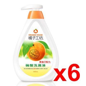 橘子工坊重油污碗盤洗滌液 正常瓶 500mLx6入組