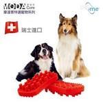 【摩達客寵物】瑞士進口PET+ME 多功能寵物按摩理毛梳(紅)大長毛狗適用