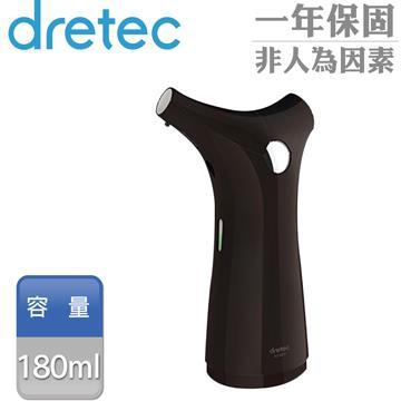 【dretec】流線型電動給皂機-曜石黑