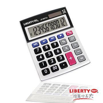 【LIBERTY利百代】大字顯示12位數計算機-銀