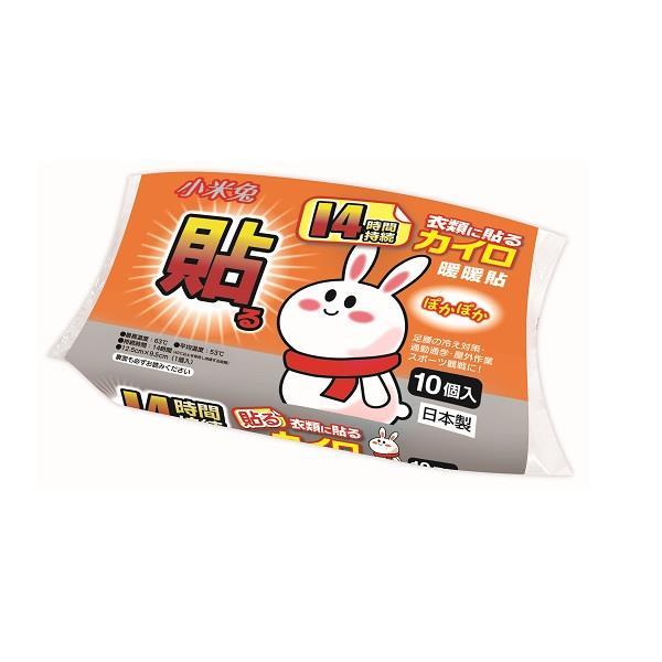 小米兔暖暖包10入/包_貼式(日本製)--有效期限2022.8.8