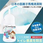 【優宅嚴選】日本超濃縮氫離子自動馬桶清潔劑-10入組