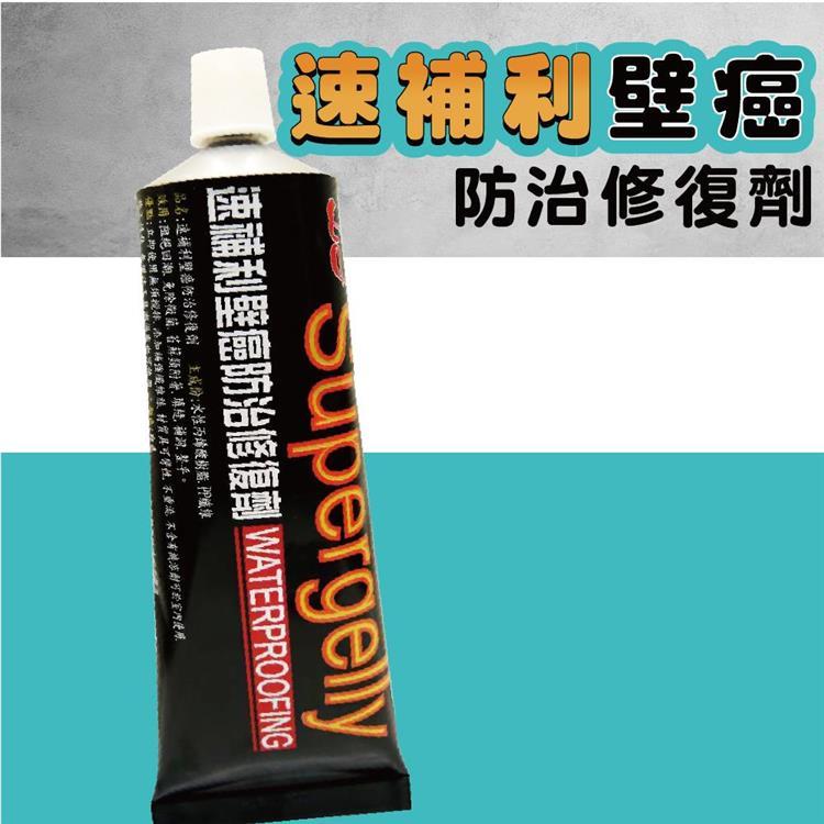 【速補利】壁癌抗裂修繕專業塗料6件組
