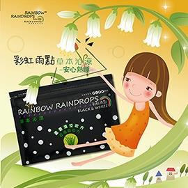彩虹雨點 草本沁涼安心熟睡衛生棉*8包組