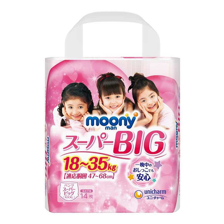 【滿意寶寶】日本頂級超薄褲型女用(XXXL)(14片X 6包/箱購)