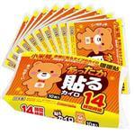 小米熊【貼式】暖暖包10入/包(日本製)