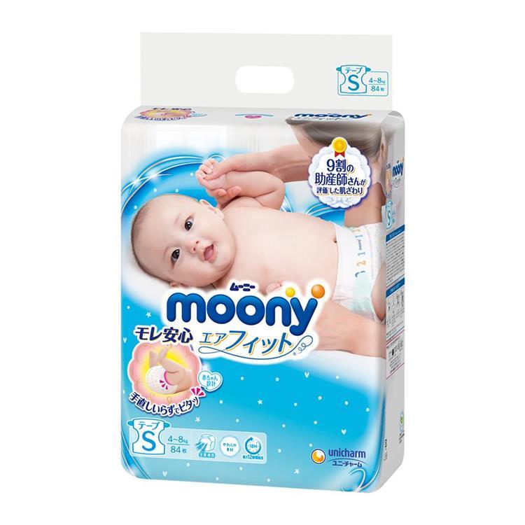 【滿意寶寶】Moony日本頂級版紙尿褲(S) (84片X 3包/箱購)