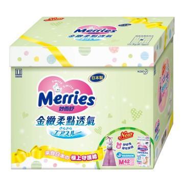 妙而舒 金緻柔點透氣紙尿褲成長餽贈禮 (M42片x3包 )