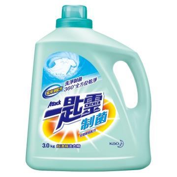一匙靈 制菌 超濃縮 洗衣精3kg