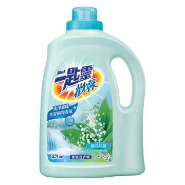 一匙靈 歡馨幽谷鈴蘭香超濃縮洗衣精(瓶裝)2.4kg