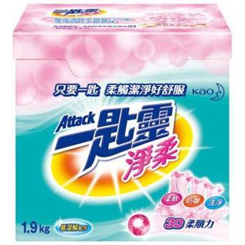 一匙靈 淨柔超濃縮洗衣粉 1.9Kg
