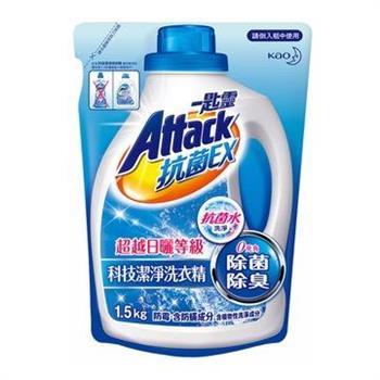 一匙靈ATTACK 抗菌EX科技潔淨洗衣精1.5kg補充包