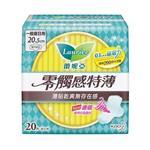 蕾妮亞 衛生棉 零觸感 一般量日用型20.5cm  20片
