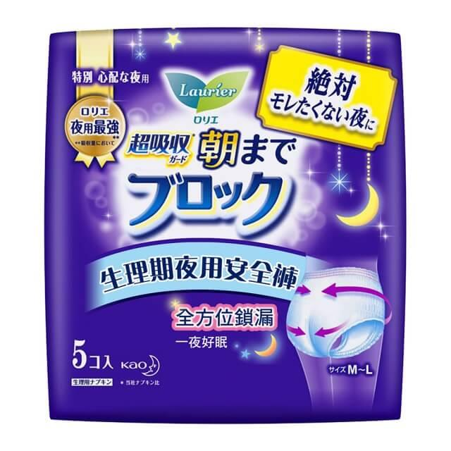 蕾妮亞 淨吸柔護超吸收夜用褲型衛生棉5片
