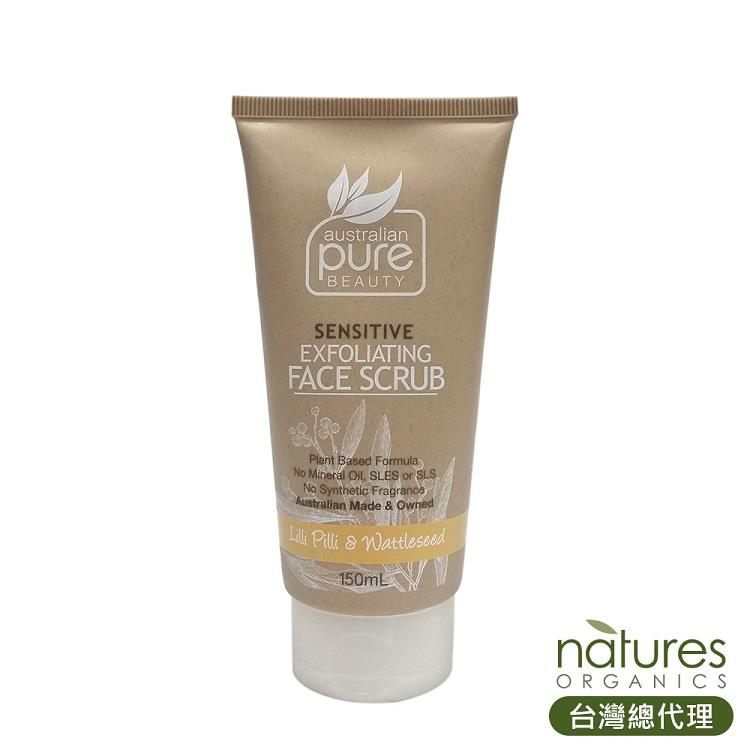 【澳洲Natures Organics】97%植粹去角質磨砂洗面乳150ml