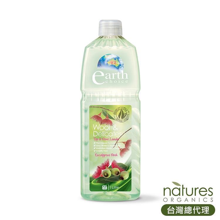 【澳洲Natures Organics】植粹精緻衣物洗衣精1L