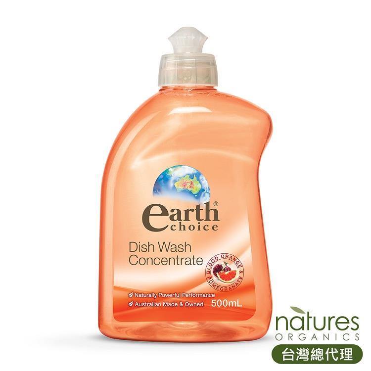 【澳洲Natures Organics】植粹濃縮洗碗精(血橙石榴)500ml