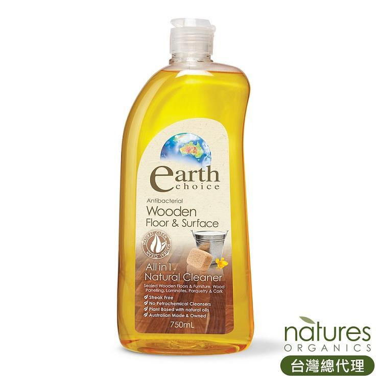 【澳洲Natures Organics】植粹木質地板保養清潔劑750ml