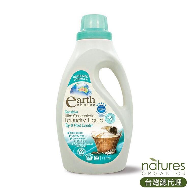 【澳洲Natures Organics】植粹嬰幼兒洗衣精(低敏)1.25L