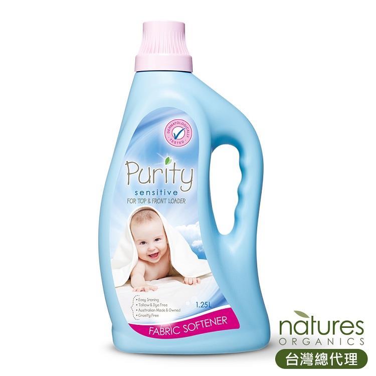 【澳洲Natures Organics】植粹嬰幼兒衣物柔軟精(低敏)1.25L