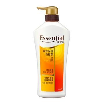 Essentia逸萱秀 瞬效保濕防斷裂潤髮膜 700ml