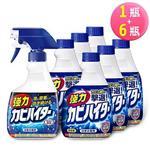 浴室魔術靈 日本原裝去霉劑1+6件組 (噴槍瓶400ml+更替瓶400mlx6)