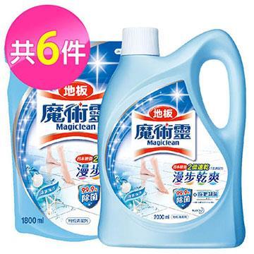 魔術靈 地板清潔-劑清新海洋1+5件組 (瓶裝2000ml+補充包1800mlx5)