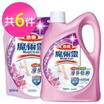 魔術靈 地板清潔劑-晨露花香1+5件組 (瓶裝2000ml+補充包1800mlx5)