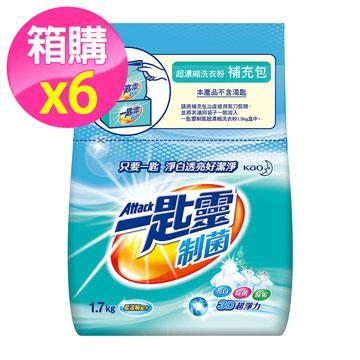 一匙靈 制菌超濃縮洗衣粉補充包 (1.7kg x6入/箱)