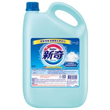 新奇 漂白水5L