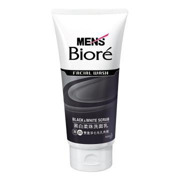MEN'S Biore 男性專用黑白柔珠洗面乳  100g
